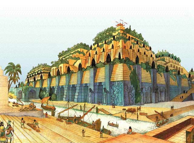 Hanging Gardens Of Babylon The Personal Garden Coach